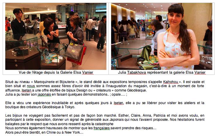 Elsa-Vanier-Osaka-French-jewellery-exhibition