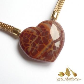 Fire agate heart-shaped...